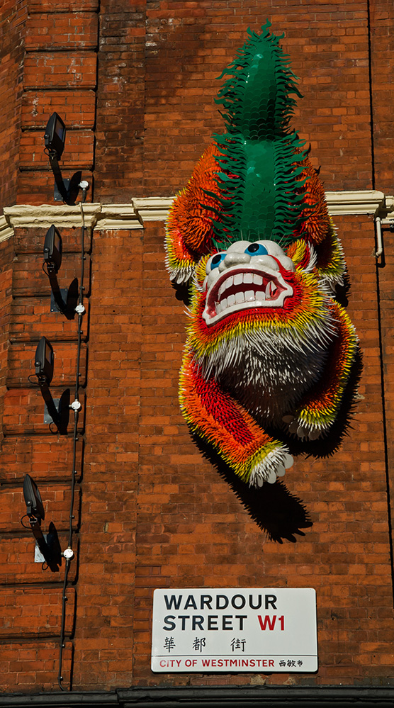 China Town Lion
