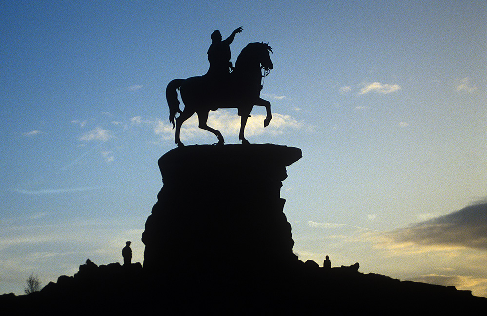 Equestrian Statue of George III, Windsor Great Park